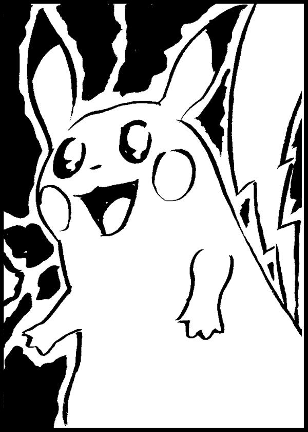 903. Pikachu